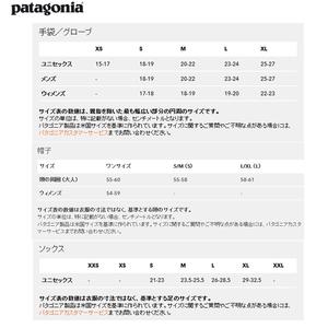 パタゴニア(patagonia) リサイクル ウール イヤーフラップ キャップ 22325 防寒ニット・キャップ・ハット(男女兼用)