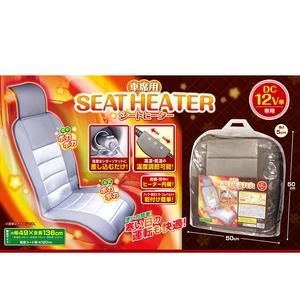 ハック(HAC) 車席用シートヒーター HAC1652