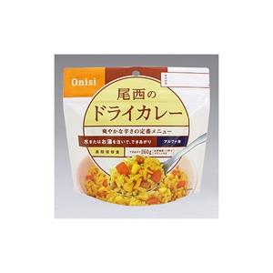 尾西食品 アルファ米(1食分) ドライカレー