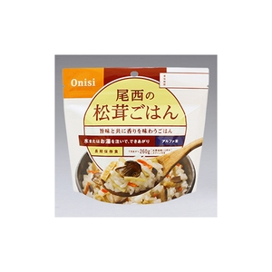 尾西食品 アルファ米(1食分) 松茸ごはん ご飯加工品・お粥