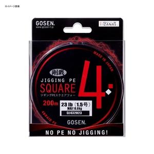 ゴーセン(GOSEN) JIGGING PE SQUARE4(ジギング PE スクエア4) 200m GL432021