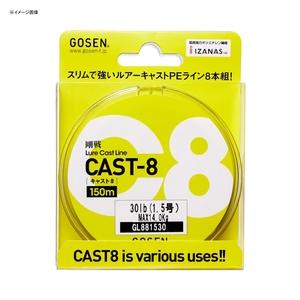 ゴーセン(GOSEN) CAST 8(キャスト 8) 150m GL881512