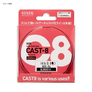 ゴーセン(GOSEN) CAST 8(キャスト 8) 200m GL882014