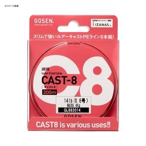 ゴーセン(GOSEN) CAST 8(キャスト 8) 200m 2号/38lb フロストグリーン GL882038