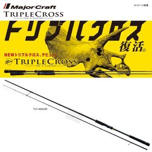 メジャークラフト トリプルクロス サーフ TCX-1062SURF TCX-1062SURF 10フィート以上(磯専用モデル含む)