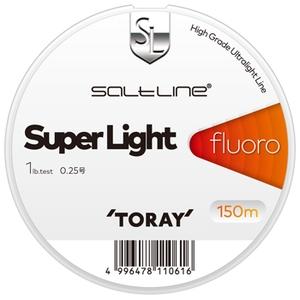 東レモノフィラメント(TORAY) ソルトライン スーパーライト フロロ 150m 0.25号/1lb ナチュラル