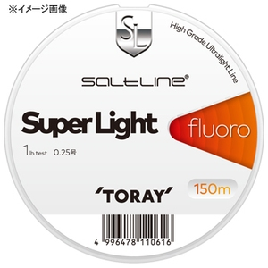 東レモノフィラメント(TORAY) ソルトライン スーパーライト フロロ 150m 0.5号/2lb ナチュラル