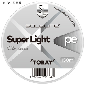 東レモノフィラメント(TORAY) ソルトライン スーパーライト PE 150m