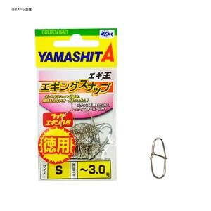ヤマシタ(YAMASHITA) エギ王 エギングスナップ EOESLTY