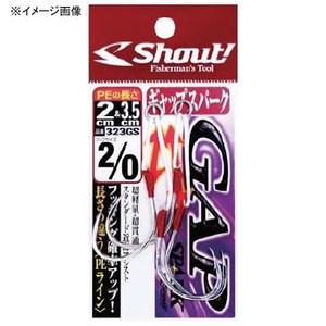 シャウト(Shout!) ギャップスパーク 1/0号 シルバー 323GS