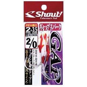 シャウト(Shout!) ギャップスパーク 323GS