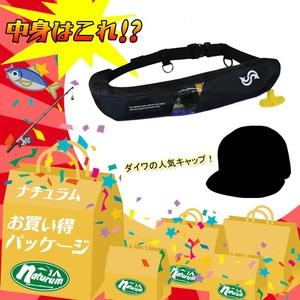 ナチュラム 腰巻式ライフジャケット+ダイワ人気キャップ 【お買い得 パッケージ】 インフレータブル(自動膨張)