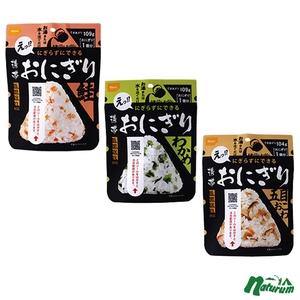 尾西食品 尾西の携帯おにぎり 3種セット ご飯加工品・お粥