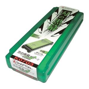 シャプトン(SHAPTON) 刃の黒幕 グリーン #2000 中砥 K0703 シャープナー