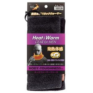 おたふく手袋(OTAFUKU) BT サーモ ネックウォーマー JW-120