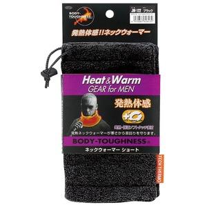 おたふく手袋(OTAFUKU) BT サーモ ショート丈ネックウォーマー JW-122