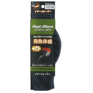 おたふく手袋(OTAFUKU) BT サーモ イヤーウォーマー フリース JW-129