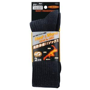 おたふく手袋(OTAFUKU) BT サーモ 先丸(2P) JW-157