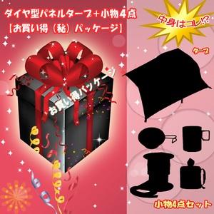 ナチュラム ダイヤ型パネルタープ+小物4点【お買い得(秘)パッケージ】 カーサイド型タープ