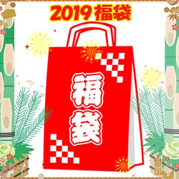 ナチュラム 【2019新春福袋】レインウェア上下セットが必ず入った計3点セット レインスーツ(メンズ&男女兼用上下)
