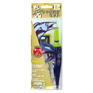 ルミカ 烈光太刀魚ウキ仕掛セット Bタイプ A20929