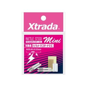 ルミカ Xtrada ラトルスティック ミニ A20214 ルアー用フィッシングツール