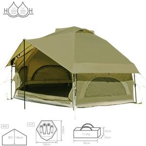 【送料無料】DOD(ディーオーディー) キノコテント ワンタッチ寝室用テント ライトカーキ T4-610-KH