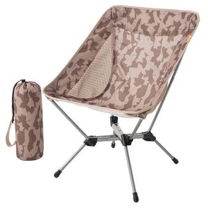 ロゴス(LOGOS) LOGOS エアライト バケットチェア 73173094 座椅子&コンパクトチェア