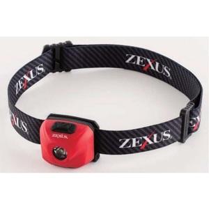 ZEXUS(ゼクサス) ZX-RR10 最大320ルーメン 充電式