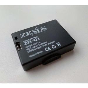 ZEXUS(ゼクサス) 専用電池ZR-01