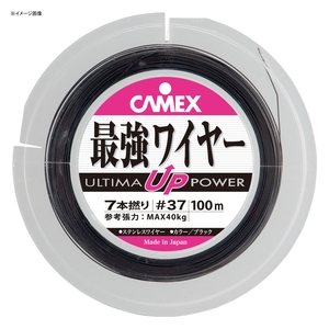 CAMEX(キャメックス) ULTIMA最強ワイヤー 19本撚 50m