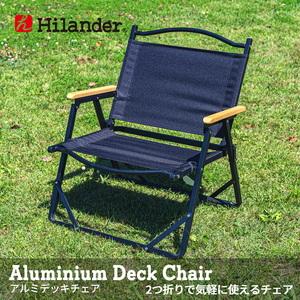 Hilander(ハイランダー) アルミデッキチェア HTF-DCBK