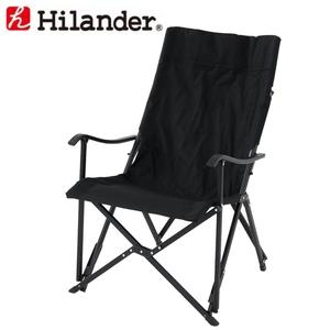 Hilander(ハイランダー) スリムエックスチェア HTF-SXCBK