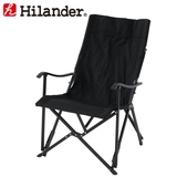 Hilander(ハイランダー) スリムエックスチェア HTF-SXCBK ディレクターズチェア