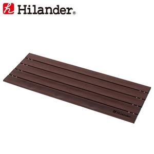 Hilander(ハイランダー) アルミすのこ HTF-AB80M テントアクセサリー