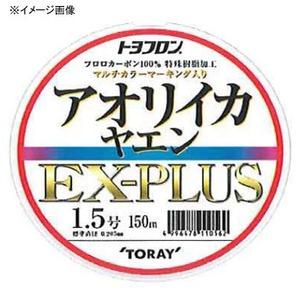 東レモノフィラメント(TORAY) トロフロン アオリイカヤエン EX-PLUS 1.5号 S75N
