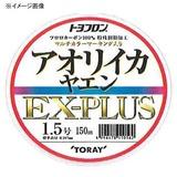 東レモノフィラメント(TORAY) トロフロン アオリイカヤエン EX-PLUS S75N シーバス用フロロライン