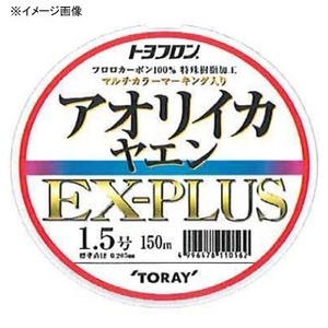 東レモノフィラメント(TORAY) トロフロン アオリイカヤエン EX-PLUS 2.5号 S75N
