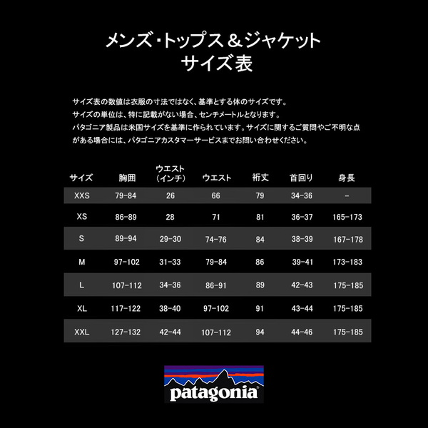 パタゴニア(patagonia) メンズ フィッツロイ スコープ オーガニック Tシャツ 39144 メンズ半袖Tシャツ