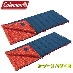 Coleman(コールマン) コージーII/C5×2【お得な2点セット】 2000034772 スリーシーズン用