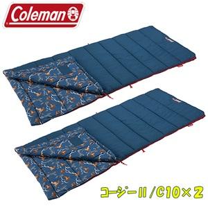 Coleman(コールマン) コージーII/C10×2【お得な2点セット】 2000034773
