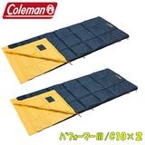 Coleman(コールマン) パフォーマーIII/C10×2【お得な2点セット】 2000034775 スリーシーズン用