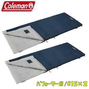 Coleman(コールマン) パフォーマーIII/C15×2【お得な2点セット】 2000034776