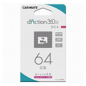 カーメイト(CAR MATE) microSD 64GB DC4