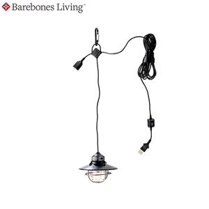 ベアボーンズ リビング(Barebones Living) BBL エジソン ペンダントライトLED ブロンズ 最大100ルーメン 充電式 20230006007000