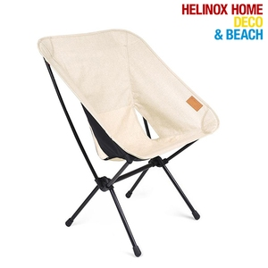 Helinox(ヘリノックス) HelinoxHOME チェアホーム 19750017116009