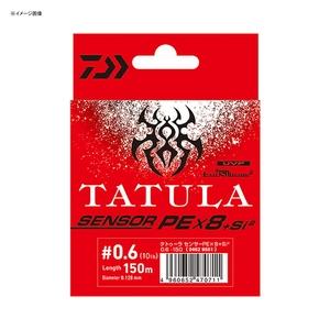ダイワ(Daiwa) UVF タトゥーラ センサー×8+Si2 150m 07303252
