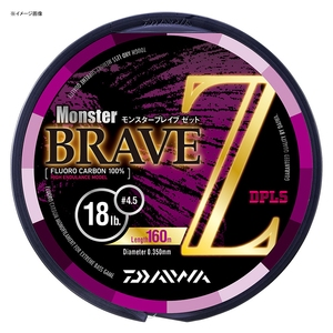 ダイワ(Daiwa) モンスター ブレイブ Z 400m 07303264