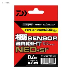 ダイワ(Daiwa) UVF棚センサーブライトNEO+Si2 200m 1号 07302133