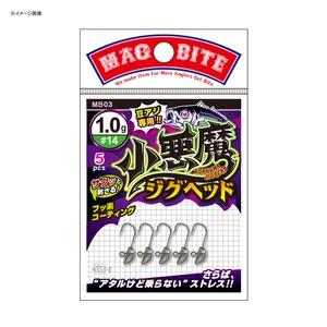 マグバイト(MAGBITE) 小悪魔ジグヘッド 1.3g MB03